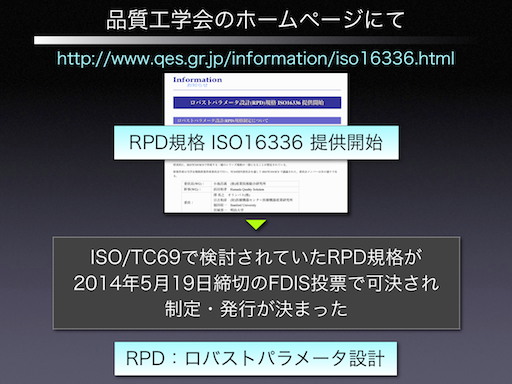 ISO16336.002.png