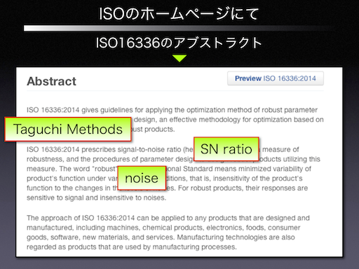 ISO16336.004.png