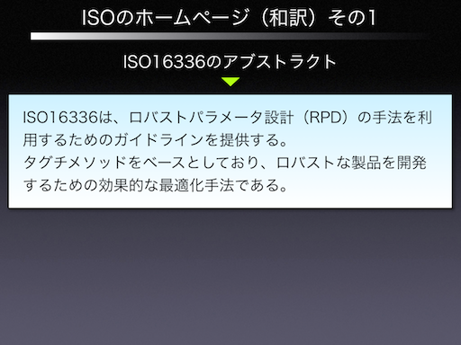 ISO16336.005.png