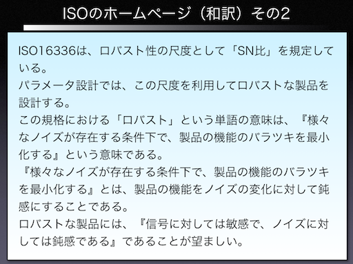 ISO16336.006.png