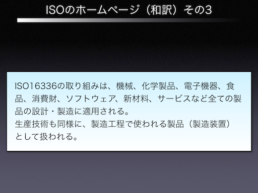 ISO16336.007.png