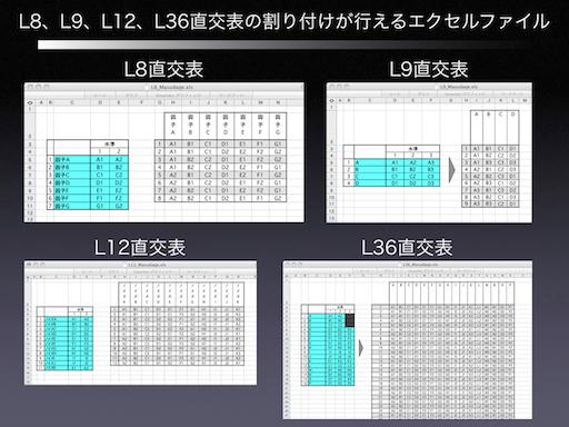 L8L9L12L36.001.png