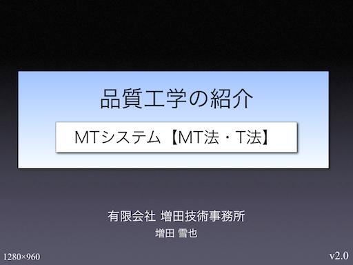 MT_KP.001.png
