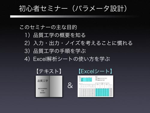 QE_blog_gyoumu_006.png