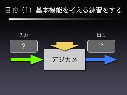 QE_blog_gyoumu_026.png