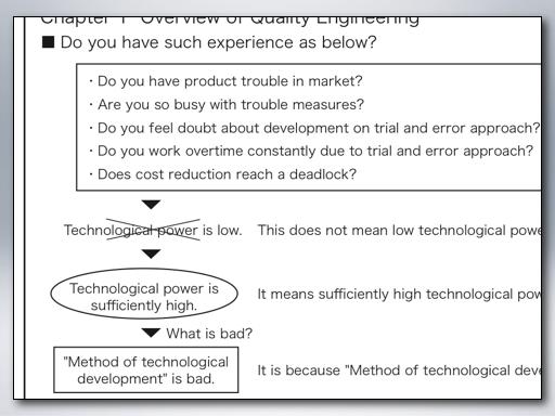 QE_taguchi_method02.png
