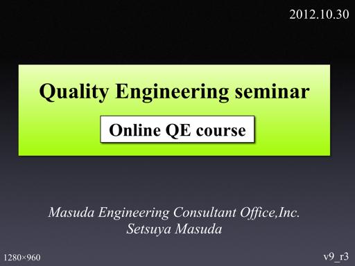 onlin_QE_EN_01.png