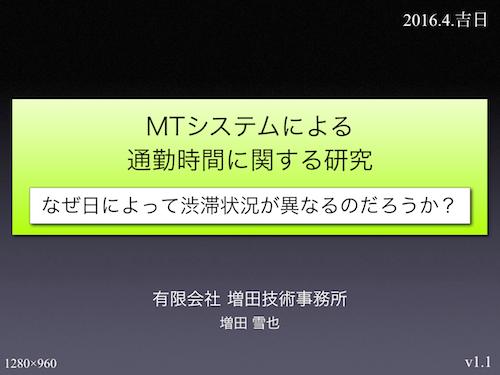 tkj_T_method1.png