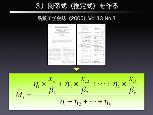 tkj_T_method22.png