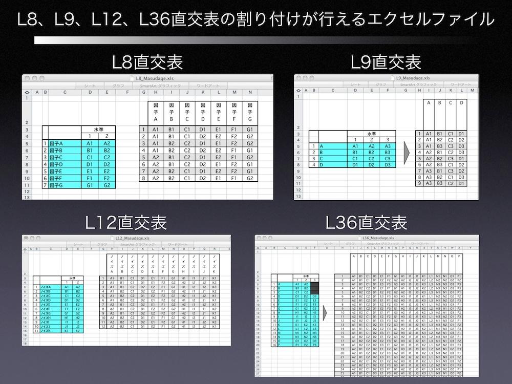 L8L9L12L36.001.jpg