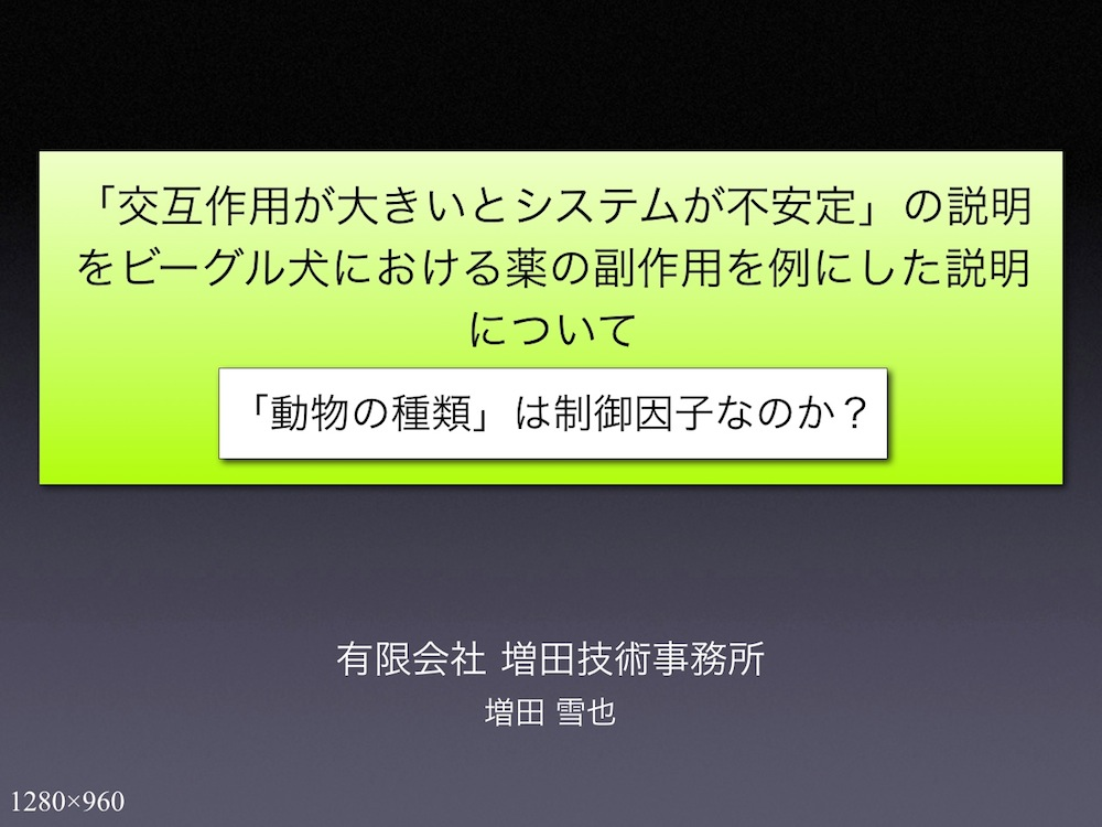 biguru1_.001.jpg