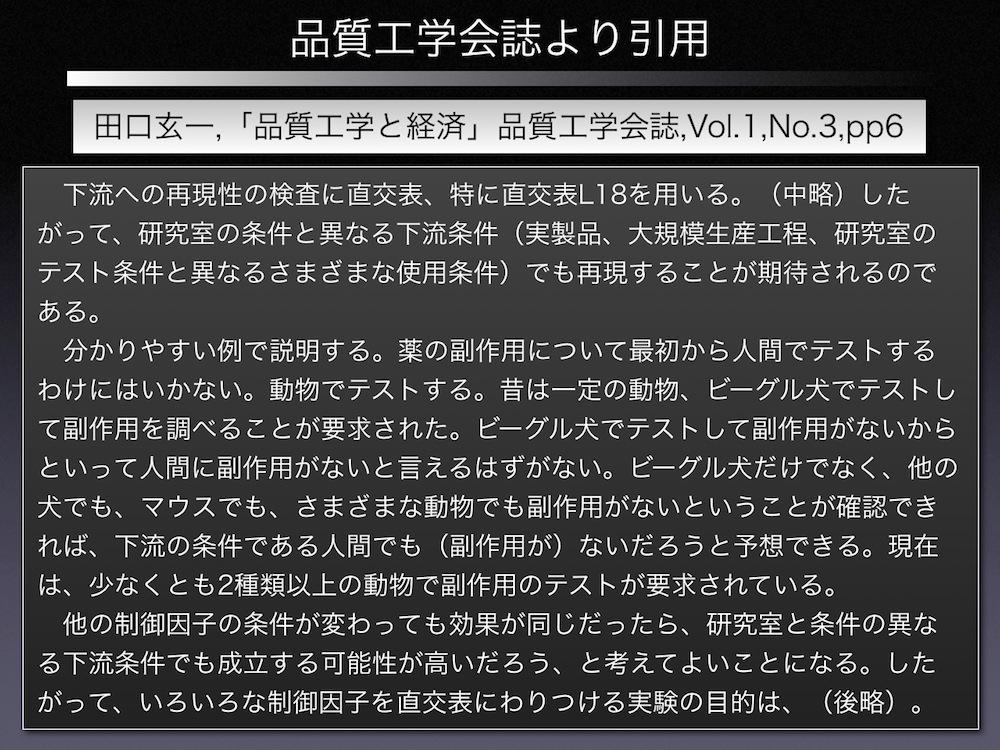 biguru1_.002.jpg