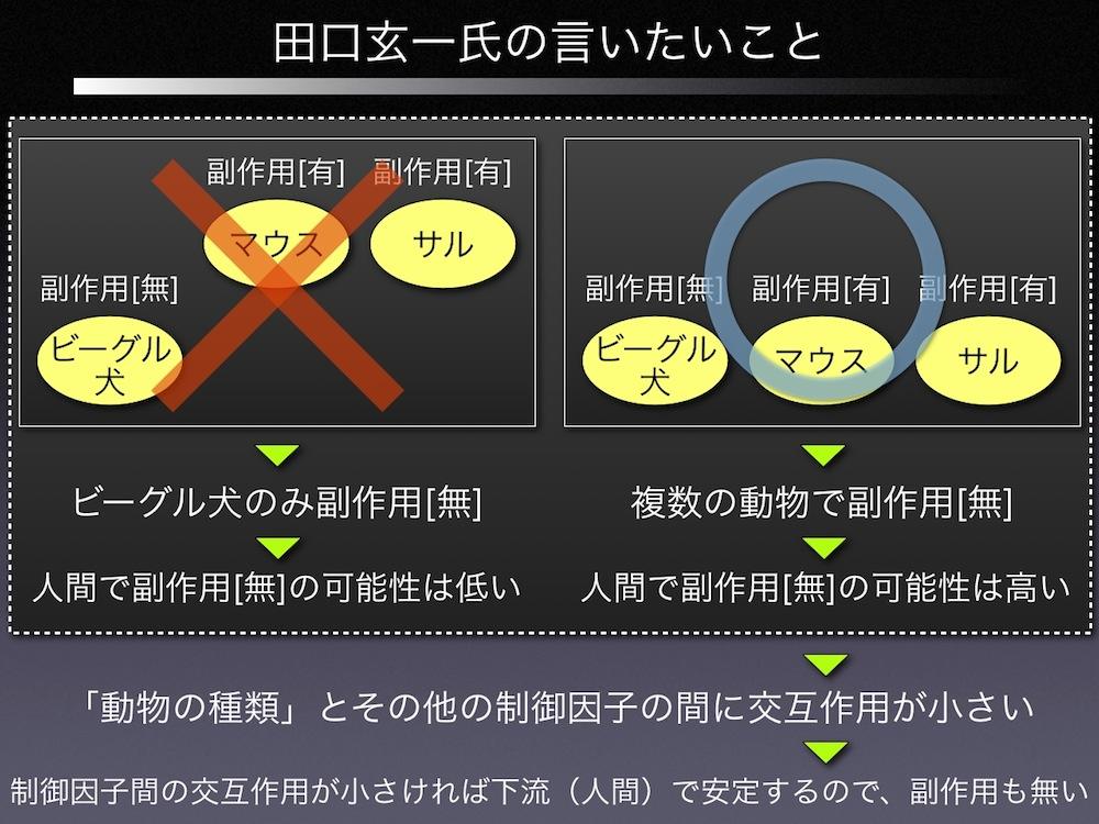 biguru1_.003.jpg