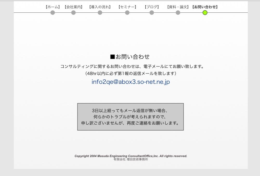 hp_machigai.jpg