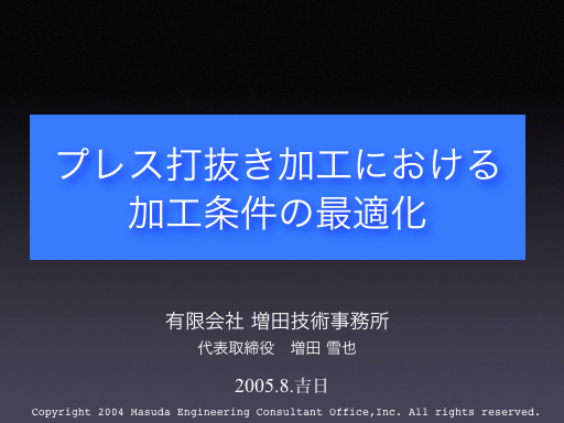 press_blog001.png